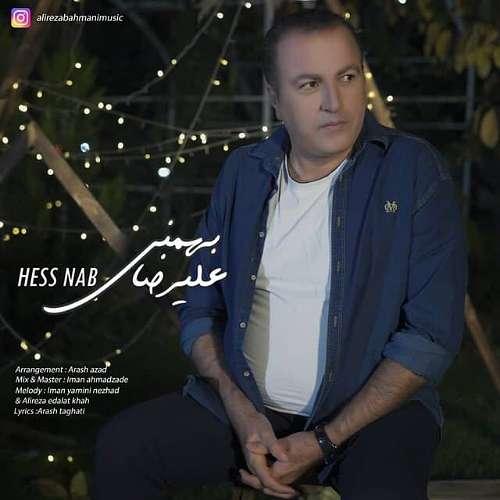 دانلود آهنگ علیرضا بهمنی حس ناب