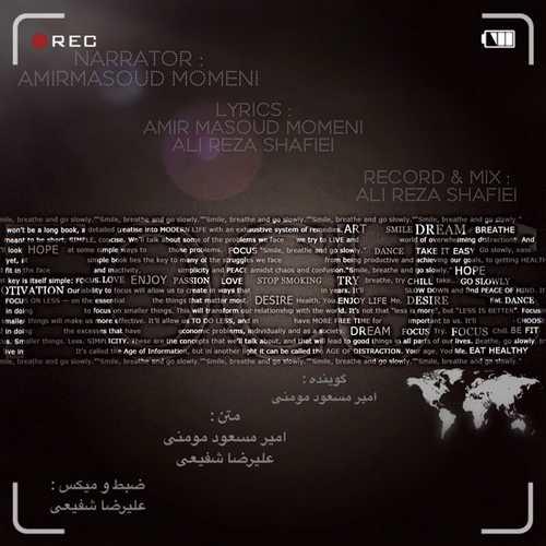 دانلود آهنگ امیر مسعود مومنی فوکوس