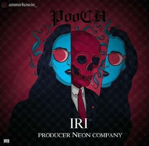 دانلود آهنگ IRI پوچ