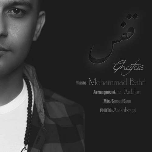 دانلود آهنگ محمد بحری قفس
