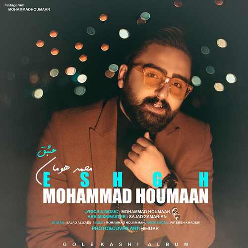 دانلود آهنگ محمد هومان عشق