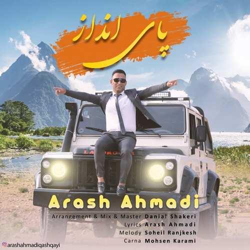 دانلود آهنگ آرش احمدی پای انداز