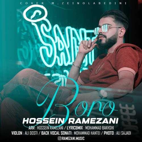 دانلود آهنگ حسین رمضانی برو