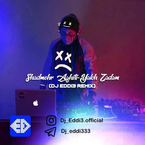 دانلود آهنگ DJ Eddi3 یخ زدم (ریمیکس)