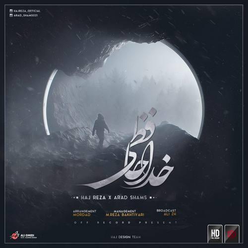 دانلود آهنگ حاج رضا و آراد شمس خداحافظی