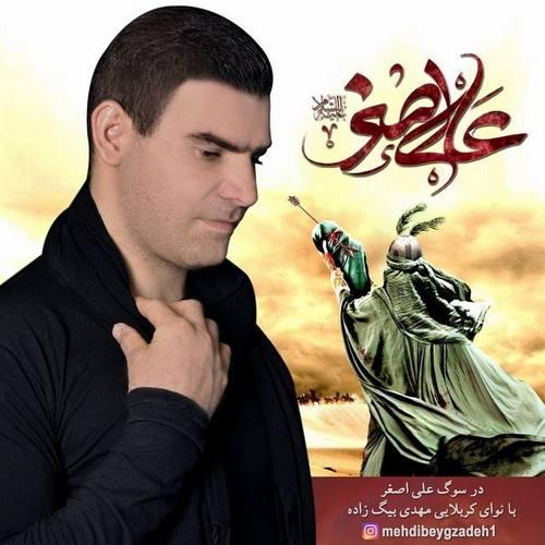 دانلود آهنگ مهدی بیگ زاده در سوگ علی اصغر