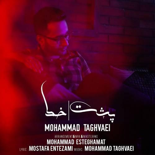 دانلود آهنگ محمد تقوایی پشت خط