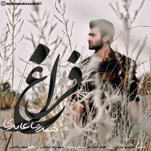 دانلود آهنگ محمدرضا عابدی فراغ